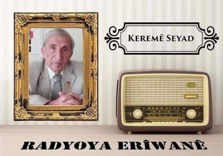 KEREMÊ SEYAD ( 1938 - 2021 )