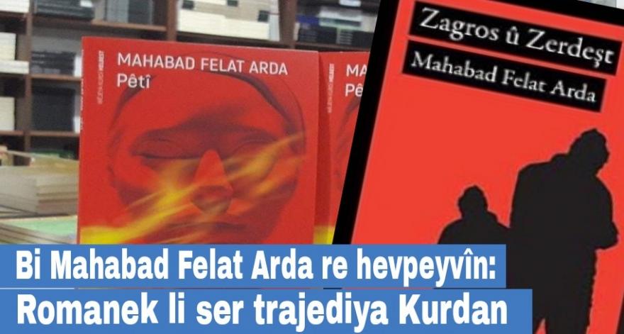 Bi Mahabad Felat Arda re hevpeyvîn: Romanek li ser trajediya Kurdan