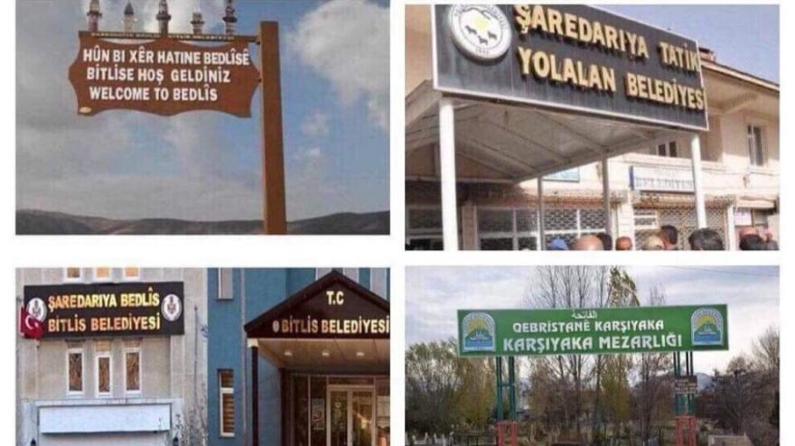 Êrişên li ser Kurdî,êrişên,li,ser,kurdî