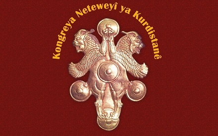 17 i jvati gshti kobonwai Kongrai Neteweyi Kurdistan