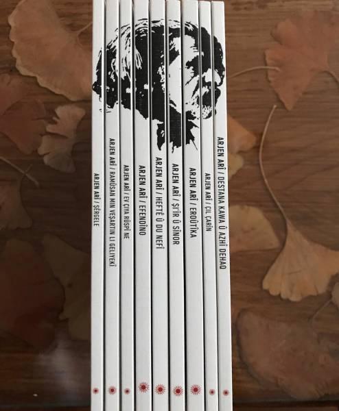 Seta ji pirtûkên Arjen Arî li gorî bîranîna wî hate amadekirin,seta,ji,pirtûkên,arjen,arî,li,gorî,bîranîna,wî,hate,amadekirin
