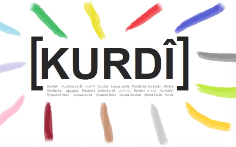BAKÛRÊ KURDİSTANÊ Û REWŞA ZİMANÊ KURDÎ,bakûrê,kurdi̇stanê,û,rewşa,zi̇manê,kurdî